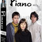 Piano Korean Drama (Jo Jae-Hyun ,  Jo Min-Soo ,  Kim Ha-Neul ,  Go Su )