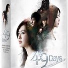 49 Days Korean Drama - YA Entertainment Release Rare OOP