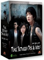 Time Between a Wolf and a Dog - Korean Drama - Ya Entertainment Rare OOP Used Very Good