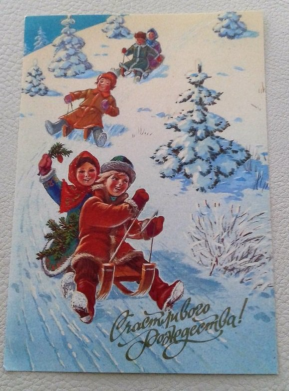"Soviet postcard ""Happy Christmas"""