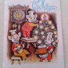 "Soviet postcard ""Happy new year and 3 piggy"""