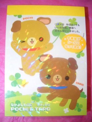 "Kamio Japan ""Pochi & Taro"" Mini Kawaii memo pad"