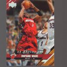 2005-06 Upper Deck Silver #94 Dwyane Wade 005/100 Team: Miami Heat