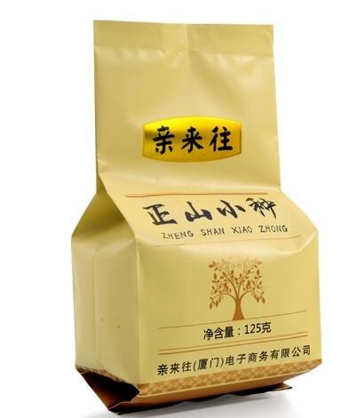Black Tea Lapsang Souchong 125g Red Tea Healthy Green Food