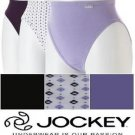 Jockey Women's French Cut Cotton Elance Panty Underwear Classic Fit~Sz-5 & 6~NIP