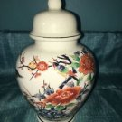 Vintage ginger jar w/lid oriental flowers bird gold trim made JAPAN colorful