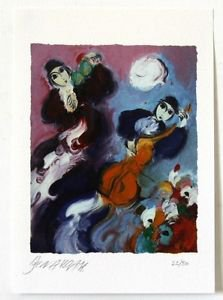 "Edward Ben Avram ""Musicians at Jewish Wedding"" Signed + numbered 22/50 Serigraph"