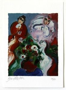 """Edward Ben Avram """"The Wedding"""" Hand Signed and Numbered 17/50 Serigraph"""