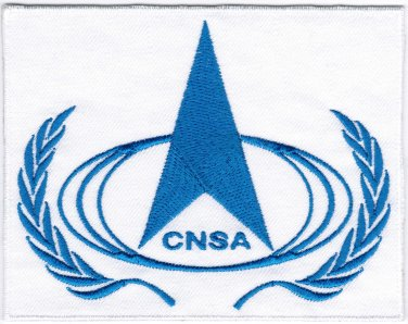 China National Space Administration CNSA Agency Badge Iron On Embroidered Patch 4x3.2