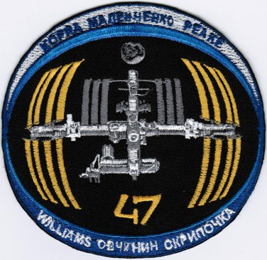 ISS Expedition 47 International Space Station Badge Iron On Embroidered Patch 4x3.9