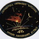 ISS Expedition 48 NASA Space Badge Iron On Embroidered Patch 4x3.45