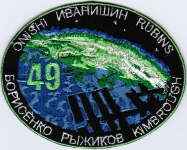 ISS Expedition 49 NASA Space Badge Iron On Embroidered Patch 4x3.1