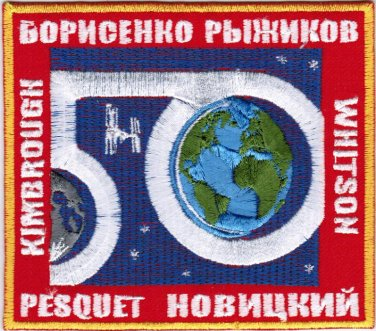 ISS Expedition 50 NASA Space Badge Iron On Embroidered Patch 4x3.5