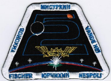 ISS Expedition 52 International Space Station Badge Iron On Embroidered Patch 4x2.8
