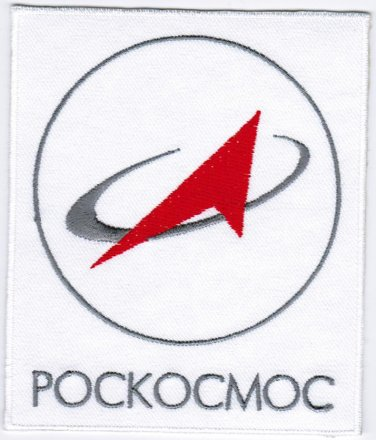 Roscosmos State Corporation for Space Activities Russia Agency Iron On Embroidered Patch 3.4x4