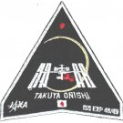 Takuya Onishi Soyuz MS Irkut Russia Human Space Flights Embroidered Patch 4x3.85