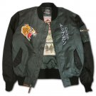 Top Gun Tiger Bomber Jacket Black Charcoal