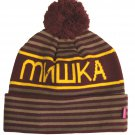 Mishka Heatseeker pom beanie hat maroon