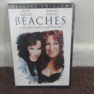 BEACHES...Special Edition - DVD, Brand New and Sealed, Bette Midler, Barbara Hershey. LOOK!!!