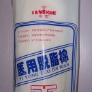 "Medical Cotton Wool Roll, ""500 grams"" (485-487 grams net weight), Exp: 4/2019"