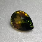 Bi-Color Citrine 16.45x22.10x13.30mm 23.21ct
