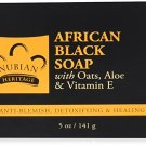 Nubian Heritage African Black Soap - 5 oz.