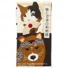Hamamonyo Japan Story of Calico Cat and a Shiba Inu Nassen Tenugui Towel