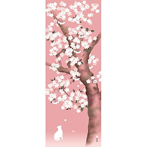 Hamamonyo Nassen Tenugui Towel Sakura Trees In Full Bloom Looking Up