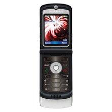 Motorola MOTORAZR V3m - SureWest