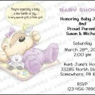 Personalized Baby Shower Invitations (babygirl2242)