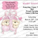 Personalized Baby Shower Invitations (babygirl2238)