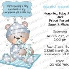 Personalized Baby Shower Invitations (babyboy1227)