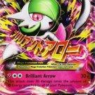 Pokemon Mega Gardevoir EX  106/160 Holo Rare EX NM-Mint Primal Clash