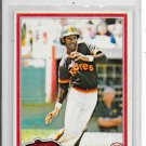 1981 Topps #254 Ozzie Smith San Diego Padres Baseball Card