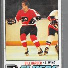 ** 1977-78 OPC Bill Barber #227 Nice Old Hockey Card