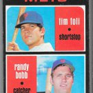 1971 TOPPS BASEBALL CARD # 83 NEW YORK METS ROOKIES   ex