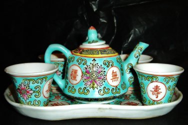 Vintage porcelain tea set China