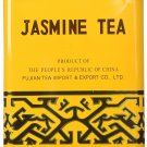 Sunflower Loose leaf Jasmine Green Tea 1 LB tin classic hot drink beverage