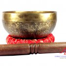 8 Inches Mantra carved singing bowl-singing bowl from Nepal,meditation bowl,healing bowls