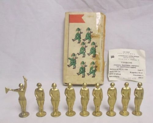 Highly Collectable Rare Russian Toy Set With Original Box And Description