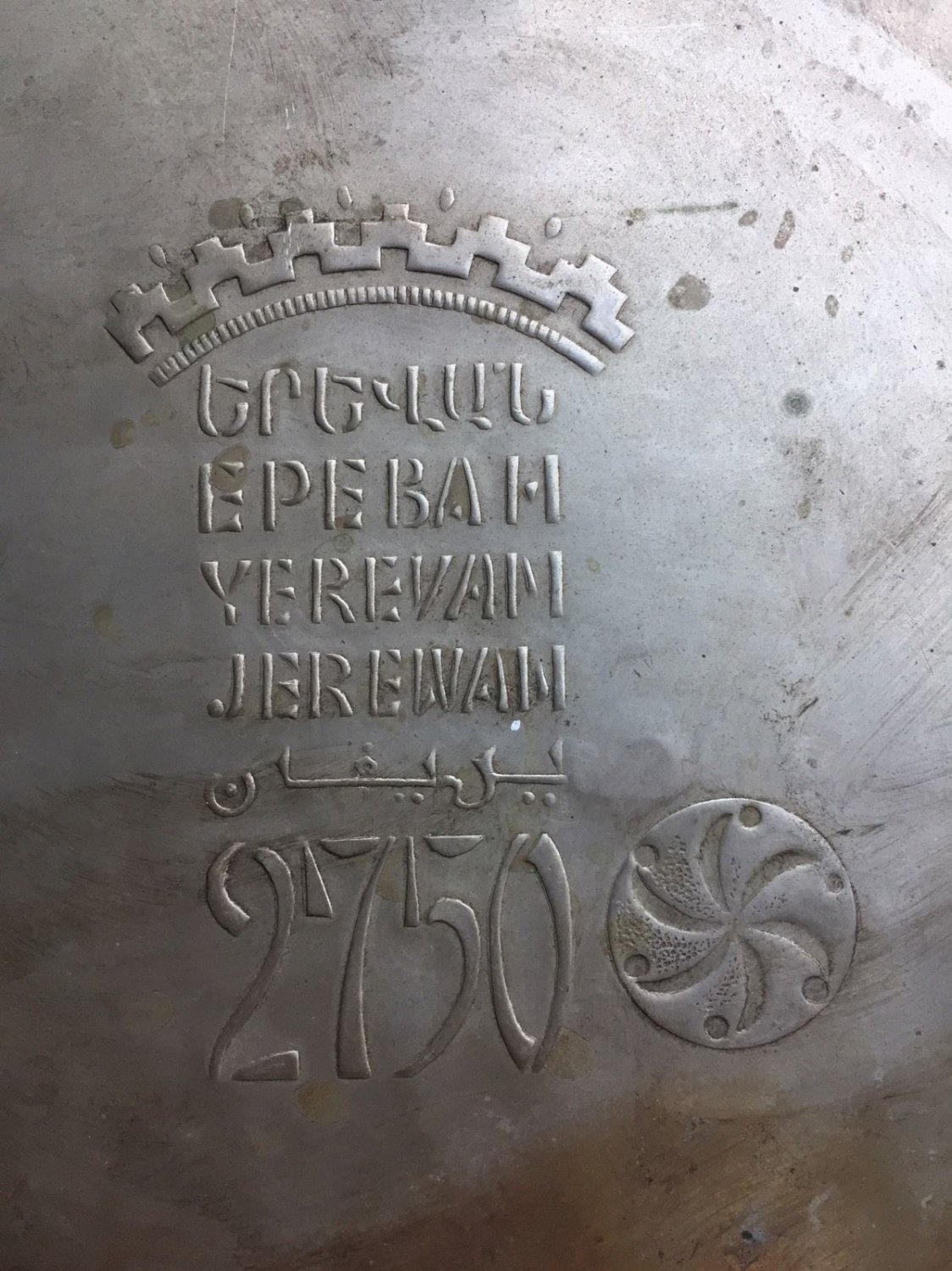 Antique Armenian Souvenir Tray 2750 of Yerevan