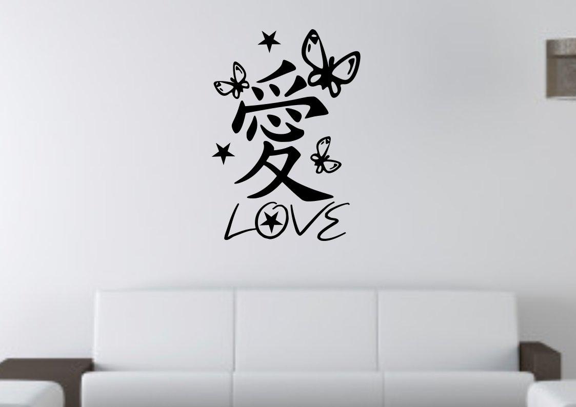 Japanese Love Large 23x23(inch)