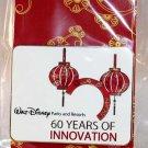Walt Disney Imagineering WDI Shanghai Disneyland Large Pin 60 Years of Innovation Ltd Ed 300