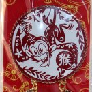 Walt Disney Imagineering WDI Chinese New Year 2016 Year of the Monkey Limited Edition 250