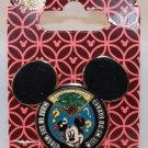 Walt Disney World What in the World Will We Do Today Pin