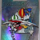 Disneyland 60th Anniversary Diamond Decades Collection Pin Soarin' Limited Edition 5000