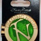 Walt Disney World Pin Trading Night 2014 Stitch as Yoda Limited Edition 750