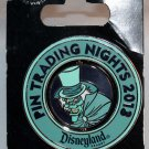 Disneyland Pin Trading Nights 2013 Haunted Mansion Hatbox Ghost Limited Edition 750