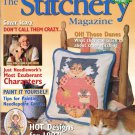 The Stitchery Magazine March 1997 Issue 10 Projects to Cross Stitch Plus 12 in Calendar