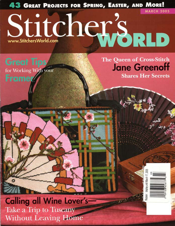 Stitcher's World Magazine March 2005 Issue 43 Projects to Cross Stitch
